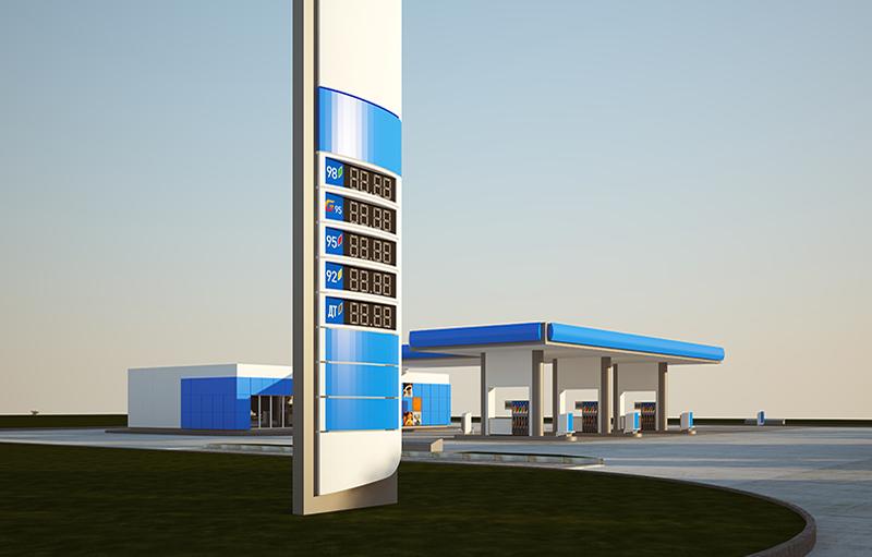 Benzinkút építés